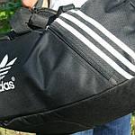 Сумка рюкзак дорожная Турист, реплика, 25*54*30, черный, фото 6
