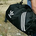Сумка рюкзак дорожная Турист, реплика, 25*54*30, черный, фото 3