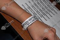 Бумажные контрольные браслеты
