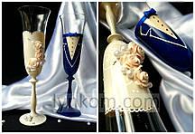 Свадебные бокалы (2шт) синий и кремовый. Bohemia