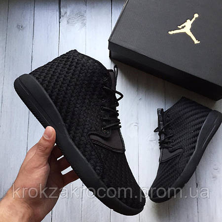 Кроссовки баскетбольные Nike Jordan Eclipse Chukka  replica AAA