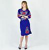 """Платье женское """"Мальвы"""" синее, фото 3"""