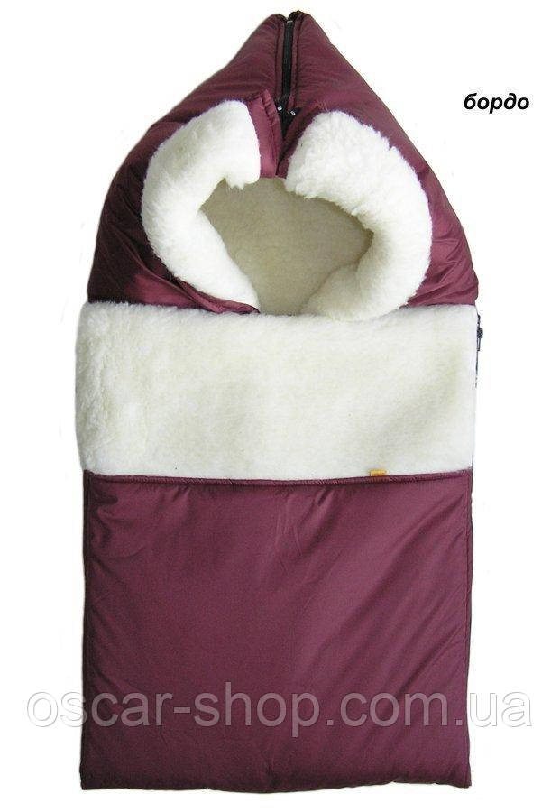 Конверт на овчине Kinder Comfort Grand, бордовый