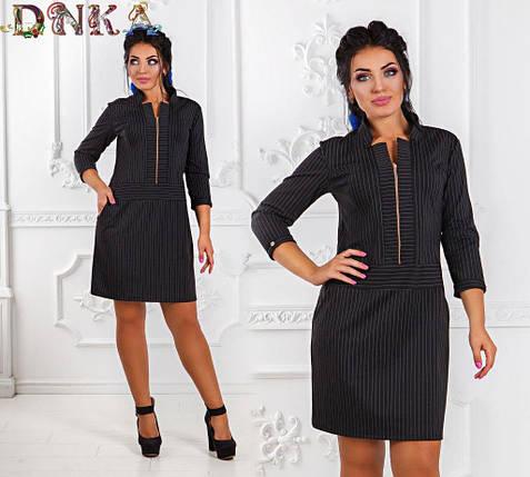 424568a1390bd6a Купить Платье со змейкой на груди оптом и в розницу в Одессе от ...