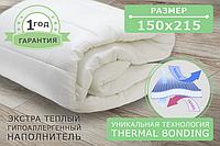 Одеяло силиконовое размер 150 х 200 см