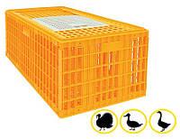 Ящик для перевозки гусей, индюков, уток 770х580х420 мм однодверный