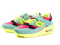 Детские кроссовки с подсветкой. Детская спортивная обувь от поставщика Demur для девочек (рр. с 26 по 30)