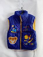 Жилетка для мальчика 6-8 лет, синяя