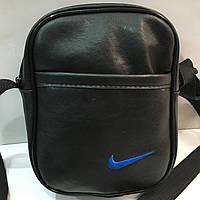Модная спортивная сумочка через плечо  Нике кожи  оптом