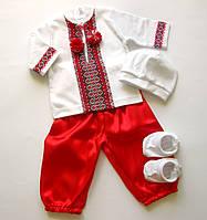 Одежда для крестин | Вышитый крестильный комплект с красными шароварами |  Крестильный набор для мальчика
