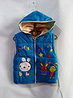 Жилетка для хлопчика 6-8 років, блакитна, фото 1