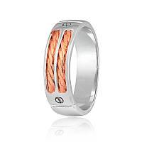 """Обручальное серебряное кольцо с позолотой """"441"""""""