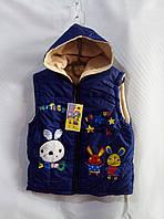 Жилетка для хлопчика 6-8 років, темно синя, фото 1