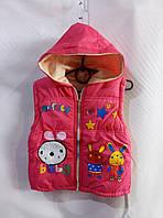 Жилетка для девочки 6-8 лет, розовая