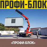 Услуги кранов манипуляторов от 2 до 15 тонн