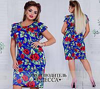 Синее платье с красными розами