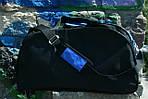 Сумка дорожня Удача, 30*55*30 см, синій, фото 4