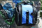 Сумка дорожня Удача, 30*55*30 см, синій, фото 3