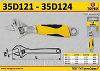 Ключ разводной Ra-(0..20)мм., 150мм., CrV,  TOPEX  35D121