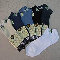Укороченные носки (СЕТКА) мужские под кроссовки. Корона. 41-47 р-р. Мужские спортивные носки.