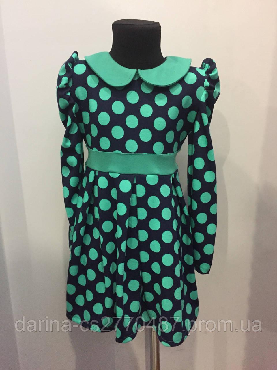 Платье для девочки с длинным рукавом 104-122 см