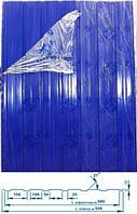 Профлист синий 0,95*1,5м