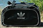 Сумка дорожная Adidas реплика, 31х56х21 см, черн, фото 2