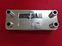 Теплообменник Vaillant Turbomax Pro/ Plus Zilmet (12 пластин)