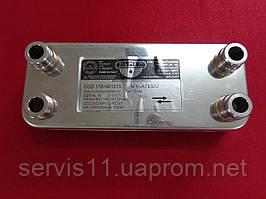 Теплообменник Vaillant Turbomax Pro/ Plus (12 пластин)