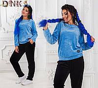 Женский костюм-двойка из турецкого велюра, джемпер+штаны, с эмблемой, разные расцветки, большие размеры