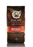 Кофе в зернах Garibaldi Intenso Гарибальди Интенсо 1000 гр
