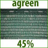 45% затеняющая сетка в рулонах (4*50)