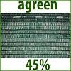 45% затеняющая сетка в рулонах (8*50)