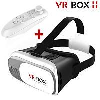 Очки виртуальной реальности для телефона VR BOX, с пультом