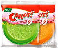 Тарелки десертные цветные 160 мм 6шт МЖ