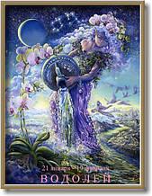 Постер- знак зодиака  №4в
