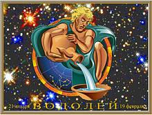Постер- знак зодиака  №5в