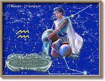 Постер- знак зодиака  №8в