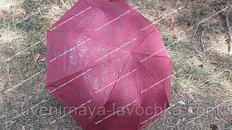 Женский зонт от дождя полуавтомат