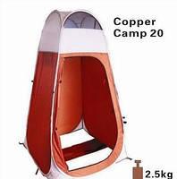Душ-палатка Эврика 20 Cooper Camp, Eureka