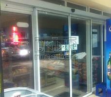 """Автоматические двери Farwill ECOslide, АЗС """"ЛУКОЙЛ"""" (г. Днепр) 30.01.2014"""