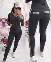 Женский серый спорт костюм с узором