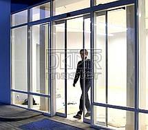 "Автоматические двери Farwill ECOslide. АЗС ""Авиас"" (г. Днепр) 04.02.2014"