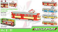 Машинка Трамвай (9708ABCD)