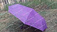 Зонтик от дождя качественные полуавтомат