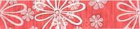 Ейфорія квітка 1 роса 8х35 (фриз)