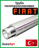 Firat труба PPRC Stabi армированная фольгой PN20 d 50 (арт.7700020150)