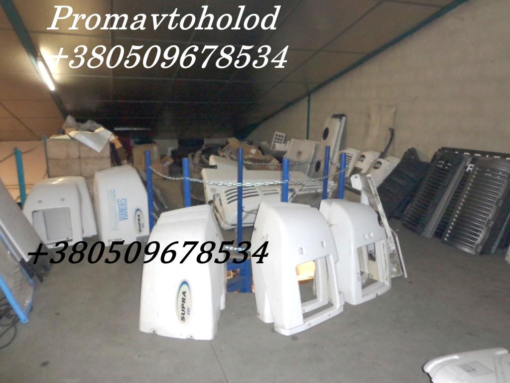 Облицовка Thermo king  - +380509678534 в Черновцах