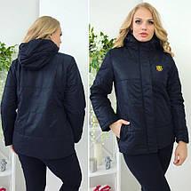Куртка на синтепоне, батал, фото 2