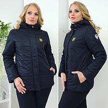 Куртка на синтепоне, батал, фото 3